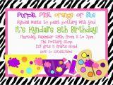 Invitation to A Birthday Party Text Birthday Party Invitation Text Message Best Party Ideas