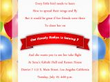 Invitation to Birthday Party Text 7 Nice Birthday Party Invitation Text Sample Braesd Com