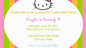 Invitation to Birthday Party Text Birthday Invitation Text Template Best Template Collection