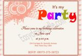 Invitation to Birthday Party Text Birthday Invitation Wording Easyday