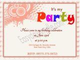Invitation to Birthday Party Text Birthday Invitation Wording Easyday