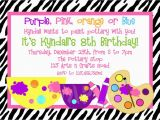 Invitation to Birthday Party Text Birthday Party Invitation Text Message Best Party Ideas