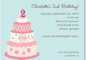Invitation to Birthday Party Text Text for Birthday Invitation Best Party Ideas