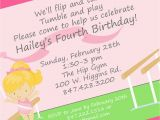 Invitation Verbiage for Birthday Party Gymnastics Birthday Party Invitation Wording Home Party