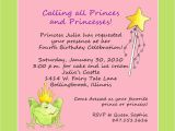 Invitation Verbiage for Birthday Party Princess theme Birthday Party Invitation Custom Wording