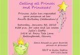 Invitation Words for Birthday Party Princess theme Birthday Party Invitation Custom Wording
