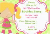 Invitations Cards for Birthday Parties Child Birthday Party Invitations Cards Wishes Greeting Card