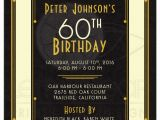 Invitations for 60th Birthday Party Templates 60th Birthday Party Invitations Party Invitations Templates
