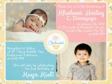 Invitations for Baptism and 1st Birthday together Baptism and Birthday Party together Invitation