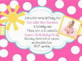 Invite to Birthday Party Wording 10 Simple Birthday Party Invitations Design Birthday