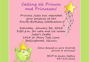 Invite to Birthday Party Wording Princess theme Birthday Party Invitation Custom Wording
