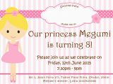 Inviting Friends for Birthday Party Invite Friends for Birthday Party Invitation Librarry