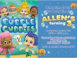 Jibjab Birthday Invitations Bubble Guppies Birthday Invites My Birthday Pinterest