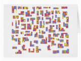 Jigsaw Puzzle Birthday Card Rings Galore Jigsaw Puzzle Greeting Card Zazzle