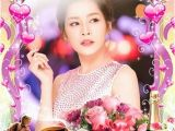 Jio Phone Mein Happy Birthday Banner Kaise Banaye Photo Frame Download Free Interior Living Maker
