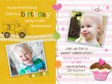 Joint Birthday Invites Joint Birthday Party Invitations Bagvania Free Printable