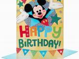 Jumbo Birthday Cards Hallmark Mickey Mouse Pennant Jumbo Birthday Card 16 Quot Greeting