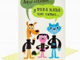 Jumbo Birthday Cards Hallmark Silly Critters Jumbo Spanish Language Birthday Card From