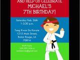 Karate Birthday Invitations Free Printable Karate Party Birthday Invitation Printable by Cardsbycarolyn