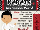 Karate Birthday Party Invitations Karate Birthday Party Invitation Customized