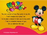Kid Birthday Greeting Card Messages Birthday Wishes for Kids 365greetings Com