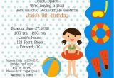 Kids Birthday Invitation Messages 21 Kids Birthday Invitation Wording that We Can Make