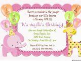 Kids Birthday Invitation Messages 21 Kids Birthday Invitation Wording that We Can Make