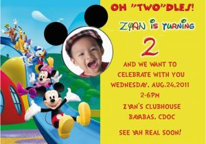 Kids Birthday Invitation Messages Free Printable Mickey Mouse Photo Birthday Invitations