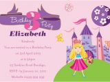 Kids Birthday Party Invitation Wording Ideas Birthday Invitations 365greetings Com
