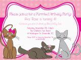 Kitten Birthday Party Invitations Printable Kitty Cat Birthday Invitation Kitten Kitties