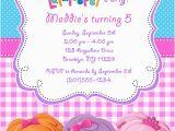 Lalaloopsy Birthday Card Lalaloopsy Doll Birthday Party Invitations Lalaloopsy