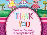 Lalaloopsy Birthday Card Lalaloopsy Invitations Dolls General Prints
