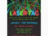 Laser Tag Birthday Invites Neon Words Laser Tag Birthday Party Invitations Zazzle