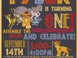 Lion Guard 1st Birthday Invitations Lion Guard Birthday Invitation Digital File