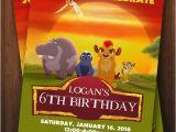 Lion Guard 1st Birthday Invitations Lion Guard Lion King Digital Birthday by