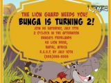 Lion Guard Birthday Party Invitations Lion Guard Birthday Invitation Digital Download