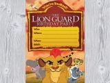 Lion Guard Birthday Party Invitations Lion Guard Invitation Instant Download Lion Guard Birthday