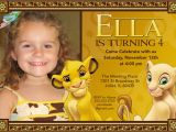 Lion King 1st Birthday Invitations Personalized Photo Lion King Birthday Invitations Ebay