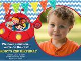 Little Einstein Birthday Invitations Little Einsteins Birthday Invitation Photo Birthday Invite
