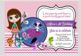 Littlest Pet Shop Birthday Invitations Printable Free Littlest Pet Shop Birthday Invitation 4×6 or by