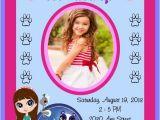 Littlest Pet Shop Birthday Invitations Printable Free Littlest Pet Shop Custom Printable Birthday Party