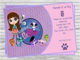 Littlest Pet Shop Birthday Invitations Printable Free Littlest Pet Shop Digital Birthday Invitation