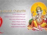 Live Birthday Cards Free Download Ganesh Chaturthi 2016 Ganpati Images Wallpapers Free
