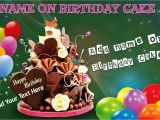 Live Birthday Cards Free Download Name On Birthday Cake Photo Birthday Cake android