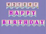 Lol Surprise Happy Birthday Banner Lol Surprise Banner Happy Birthday Lol Print Lol