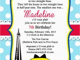 Madeline Birthday Party Invitations Madeline French Paris Birthday Invitation Printable Just