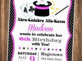 Magic Show Birthday Invitations Magic Show Invitation Girls Magic Show Birthday Invitation