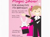 Magic Show Birthday Invitations Personalized Magic Party Invite Invitations