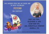 Magnetic Birthday Party Invitations 17 Best Images About Wonder Pets Party Ideas On Pinterest