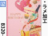 Mail order Birthday Cards Kyoto Laku Birthday Party Pink 12 Birthday Cards Buy Chic